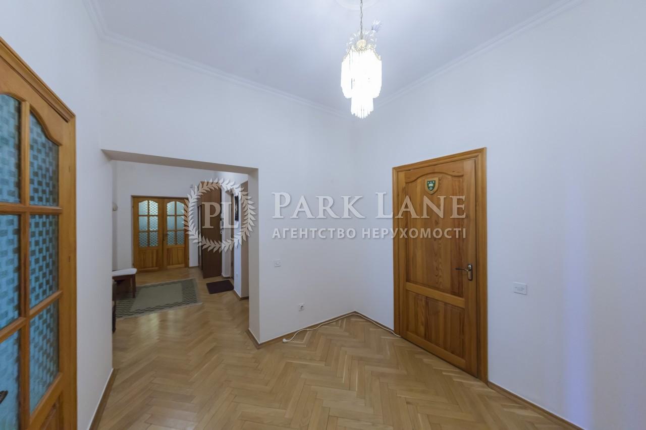 Квартира Бехтеревский пер., 14, Киев, I-17299 - Фото 21