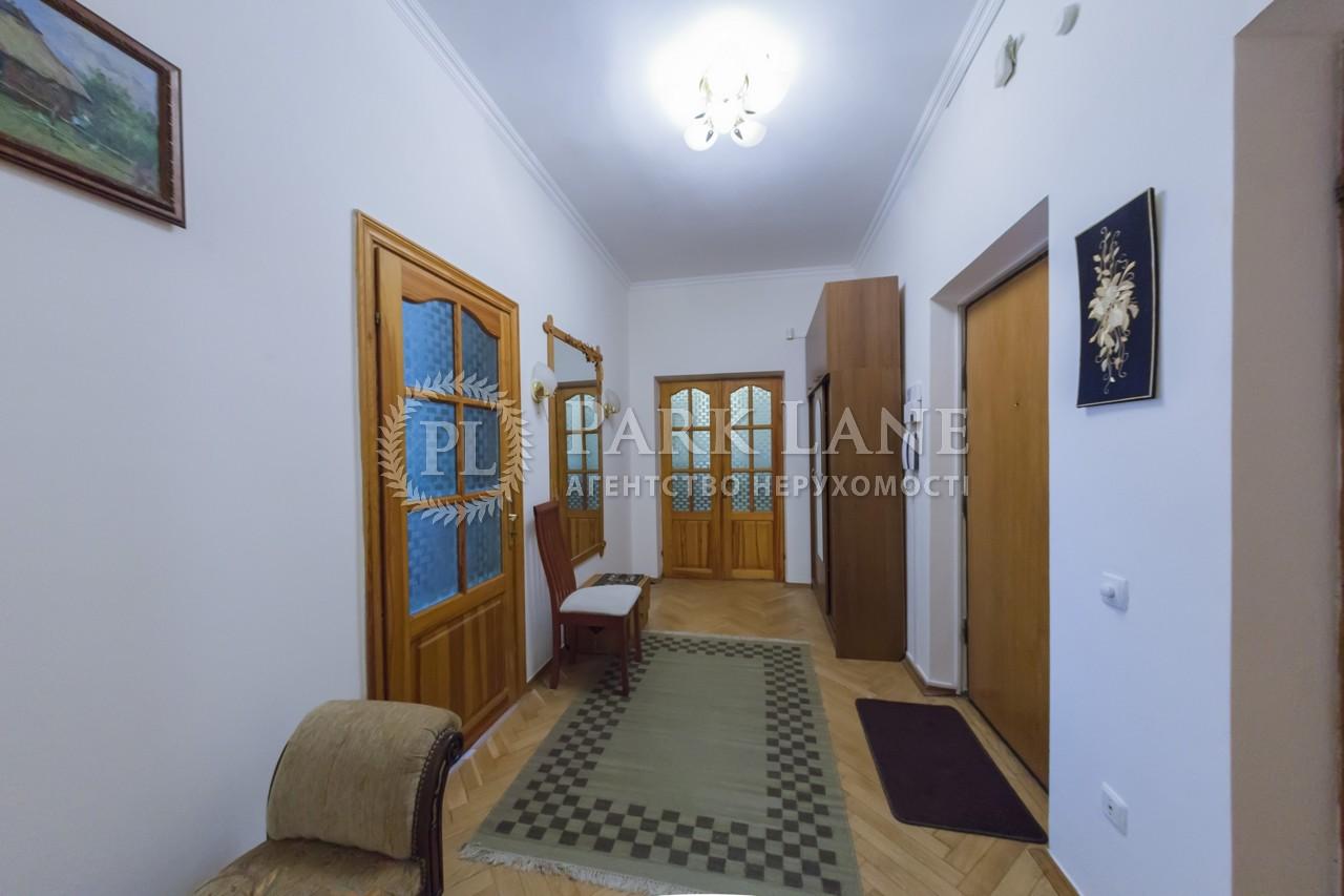 Квартира Бехтеревский пер., 14, Киев, I-17299 - Фото 22