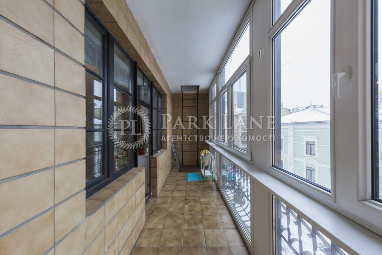 Квартира Бехтеревский пер., 14, Киев, I-17299 - Фото 24