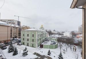 Квартира I-17299, Бехтеревский пер., 14, Киев - Фото 26
