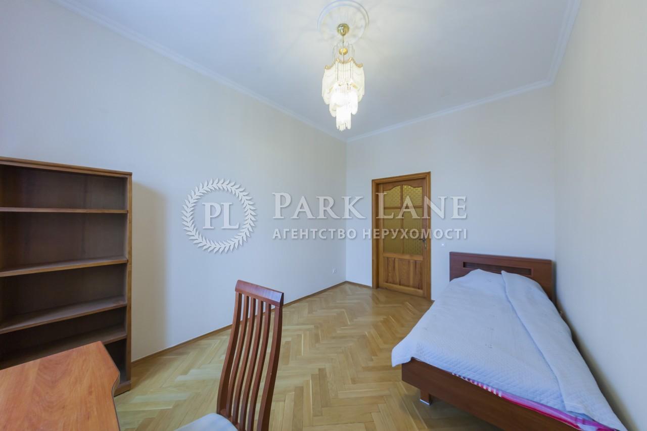 Квартира Бехтеревский пер., 14, Киев, I-17299 - Фото 12
