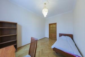 Квартира I-17299, Бехтеревский пер., 14, Киев - Фото 13