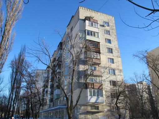 Квартира Энтузиастов, 29, Киев, Z-611359 - Фото