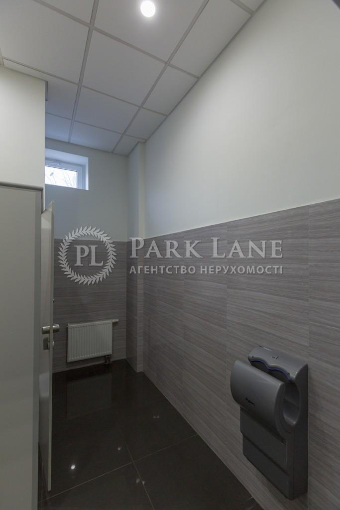 Нежилое помещение, ул. Рижская, Киев, I-28095 - Фото 19