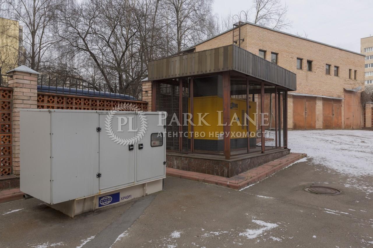 Нежилое помещение, ул. Рижская, Киев, I-28095 - Фото 33