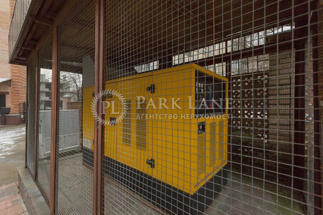 Нежилое помещение, ул. Рижская, Киев, I-28095 - Фото 34