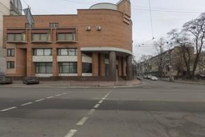 Нежилое помещение, I-28095, Рижская, Киев - Фото 1