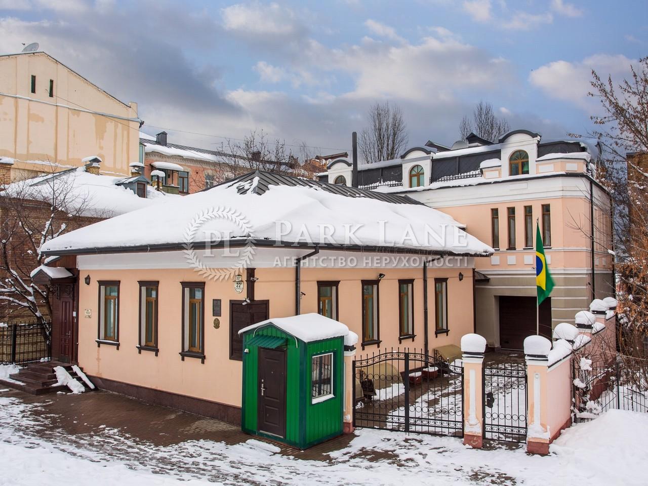 Нежилое помещение, ул. Боричев Ток, Киев, R-14911 - Фото 2