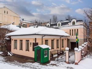 Нежилое помещение, R-14911, Боричев Ток, Киев - Фото 2