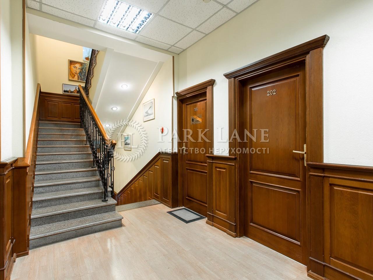 Нежилое помещение, ул. Боричев Ток, Киев, R-14911 - Фото 6
