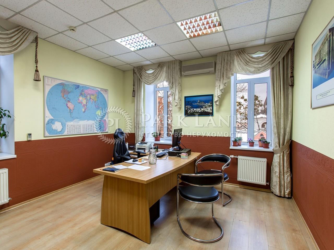 Нежилое помещение, ул. Боричев Ток, Киев, R-14911 - Фото 8