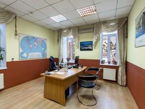 Нежилое помещение, R-14911, Боричев Ток, Киев - Фото 8