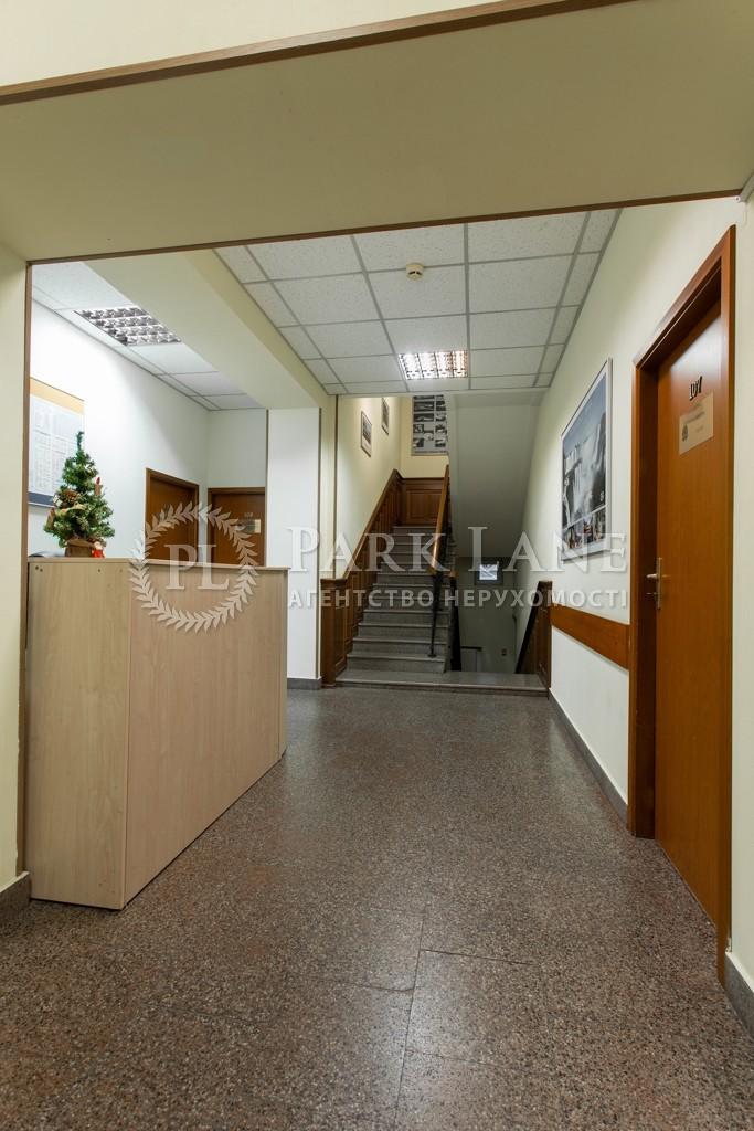 Нежилое помещение, ул. Боричев Ток, Киев, R-14911 - Фото 9