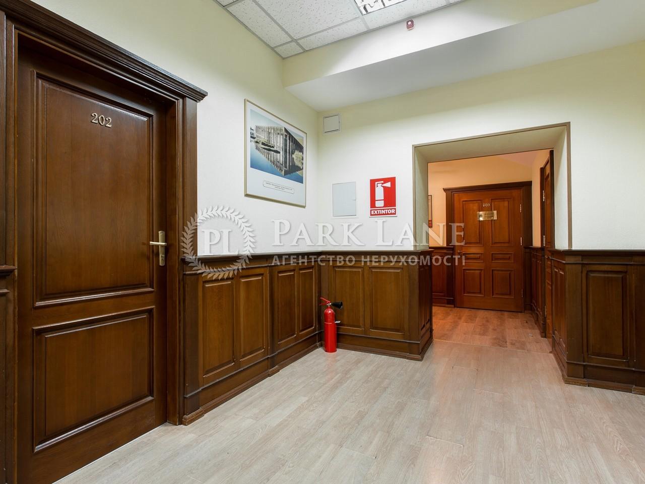 Нежилое помещение, ул. Боричев Ток, Киев, R-14911 - Фото 13
