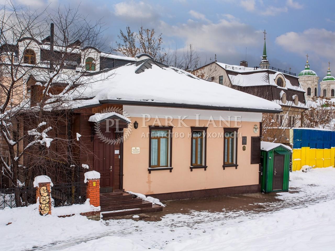 Нежилое помещение, ул. Боричев Ток, Киев, R-14911 - Фото 14
