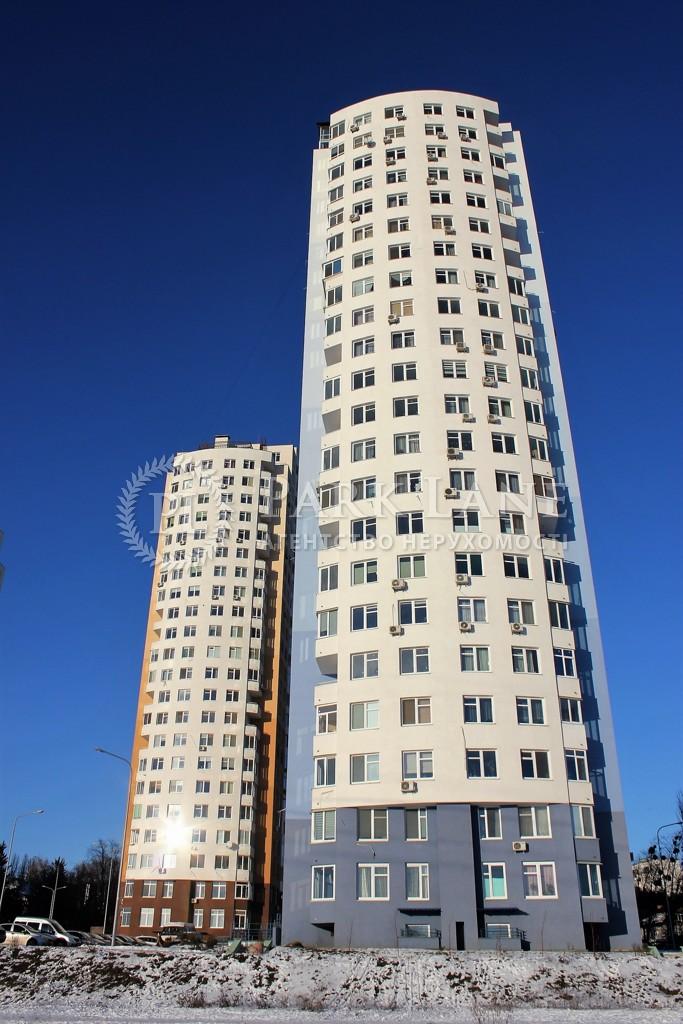 Квартира ул. Обуховская, 137, Киев, R-14929 - Фото 16