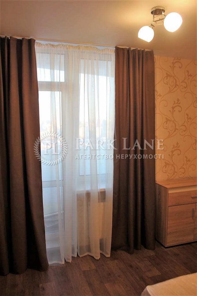 Квартира ул. Обуховская, 137, Киев, R-14929 - Фото 7