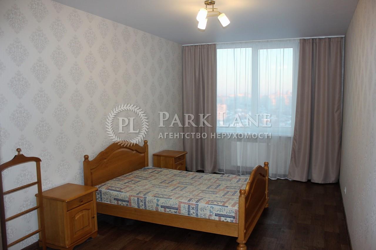Квартира ул. Обуховская, 137, Киев, R-14929 - Фото 3