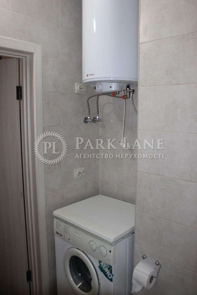 Квартира ул. Обуховская, 137, Киев, R-14929 - Фото 10