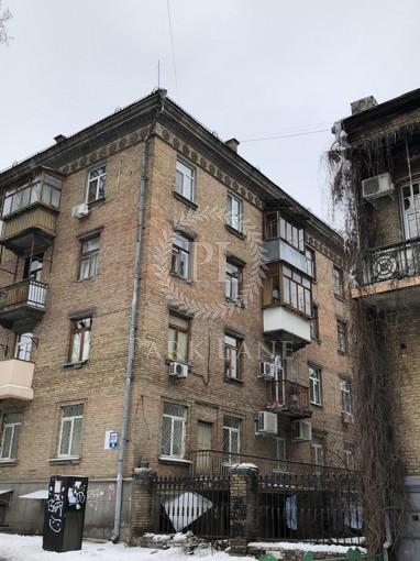 Офис, Майбороды Платона, Киев, K-27521 - Фото