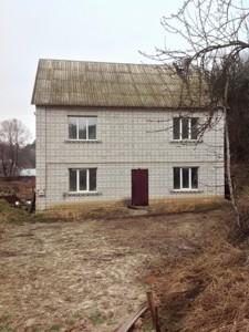 Дом R-14397, Суворова, Лесники (Киево-Святошинский) - Фото 4