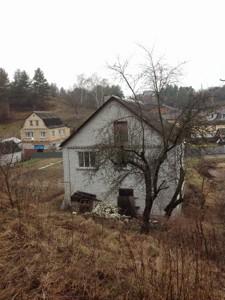 Дом R-14397, Суворова, Лесники (Киево-Святошинский) - Фото 9