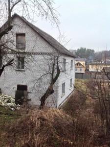 Дом R-14397, Суворова, Лесники (Киево-Святошинский) - Фото 13