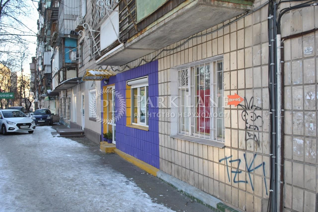 Нежитлове приміщення, вул. Жилянська, Київ, Z-186478 - Фото 3