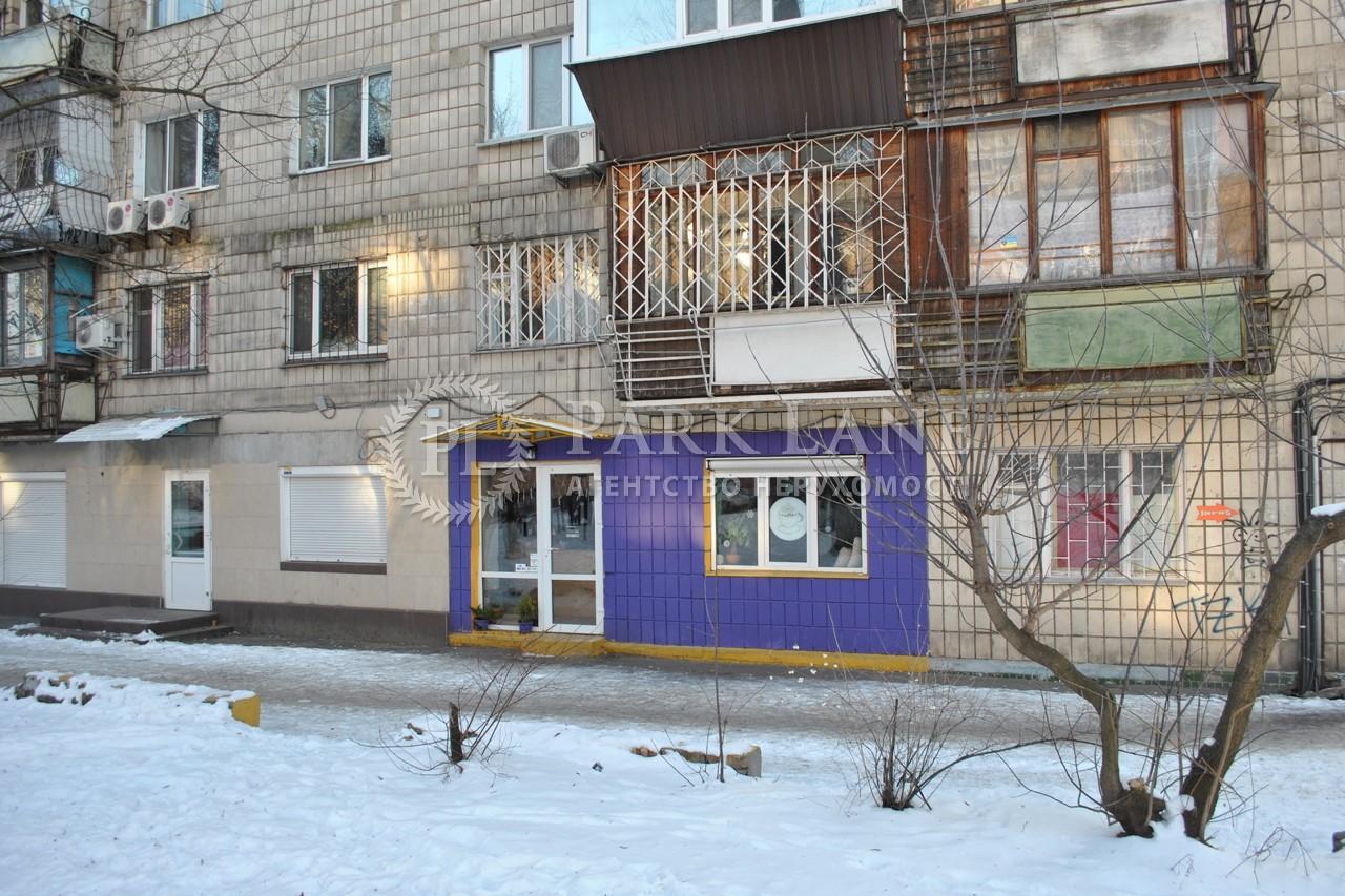 Нежитлове приміщення, вул. Жилянська, Київ, Z-186478 - Фото 5