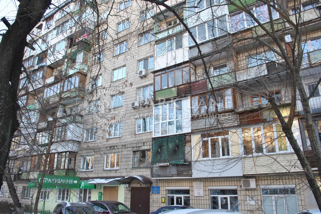 Нежитлове приміщення, вул. Жилянська, Київ, Z-186478 - Фото 6