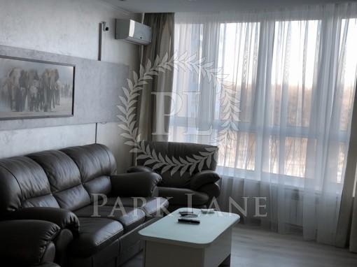 Квартира, R-14472, 1
