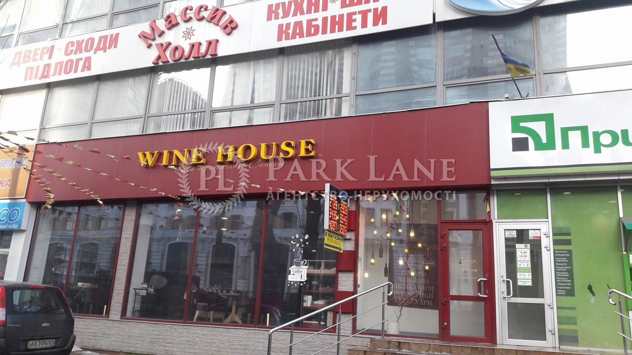 Магазин, вул. Глибочицька, Київ, R-7436 - Фото 6