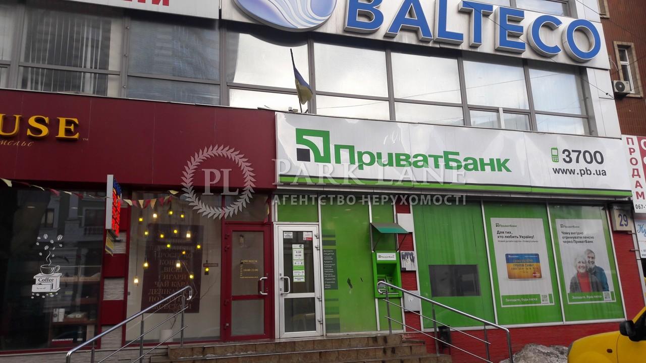 Магазин, вул. Глибочицька, Київ, R-7436 - Фото 5