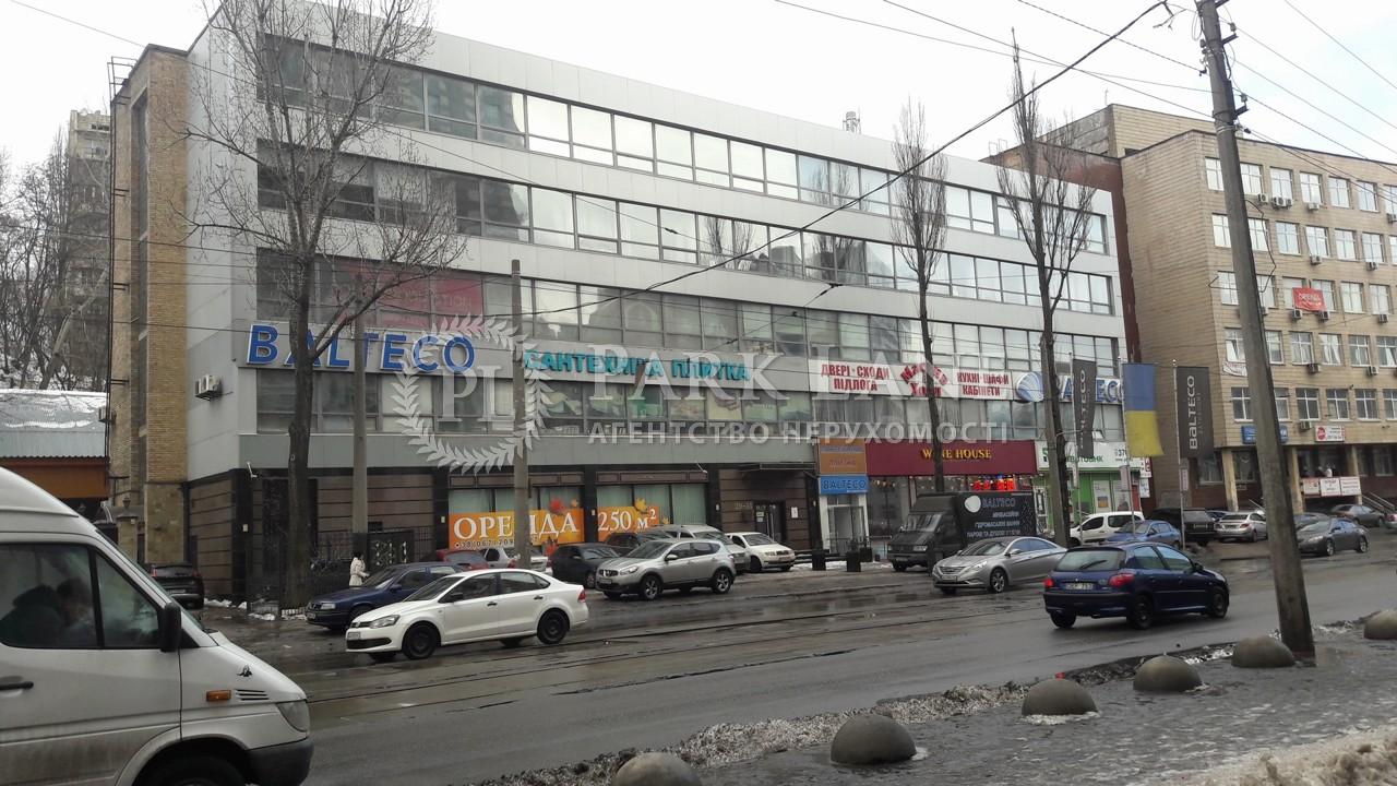 Магазин, ул. Глубочицкая, Киев, E-14706 - Фото 1