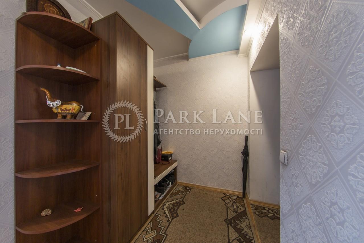 Квартира ул. Автозаводская, 99/4, Киев, X-32454 - Фото 27