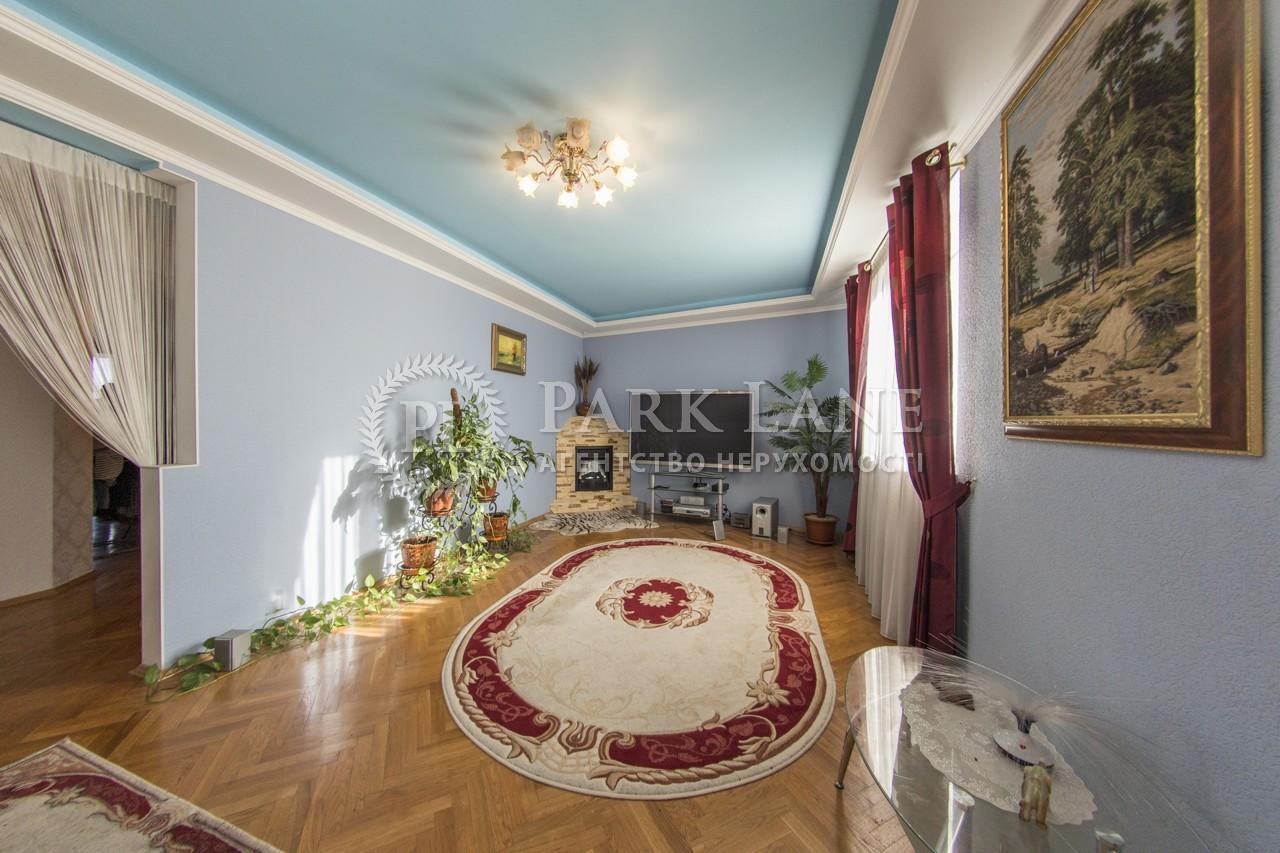 Квартира ул. Автозаводская, 99/4, Киев, X-32454 - Фото 4