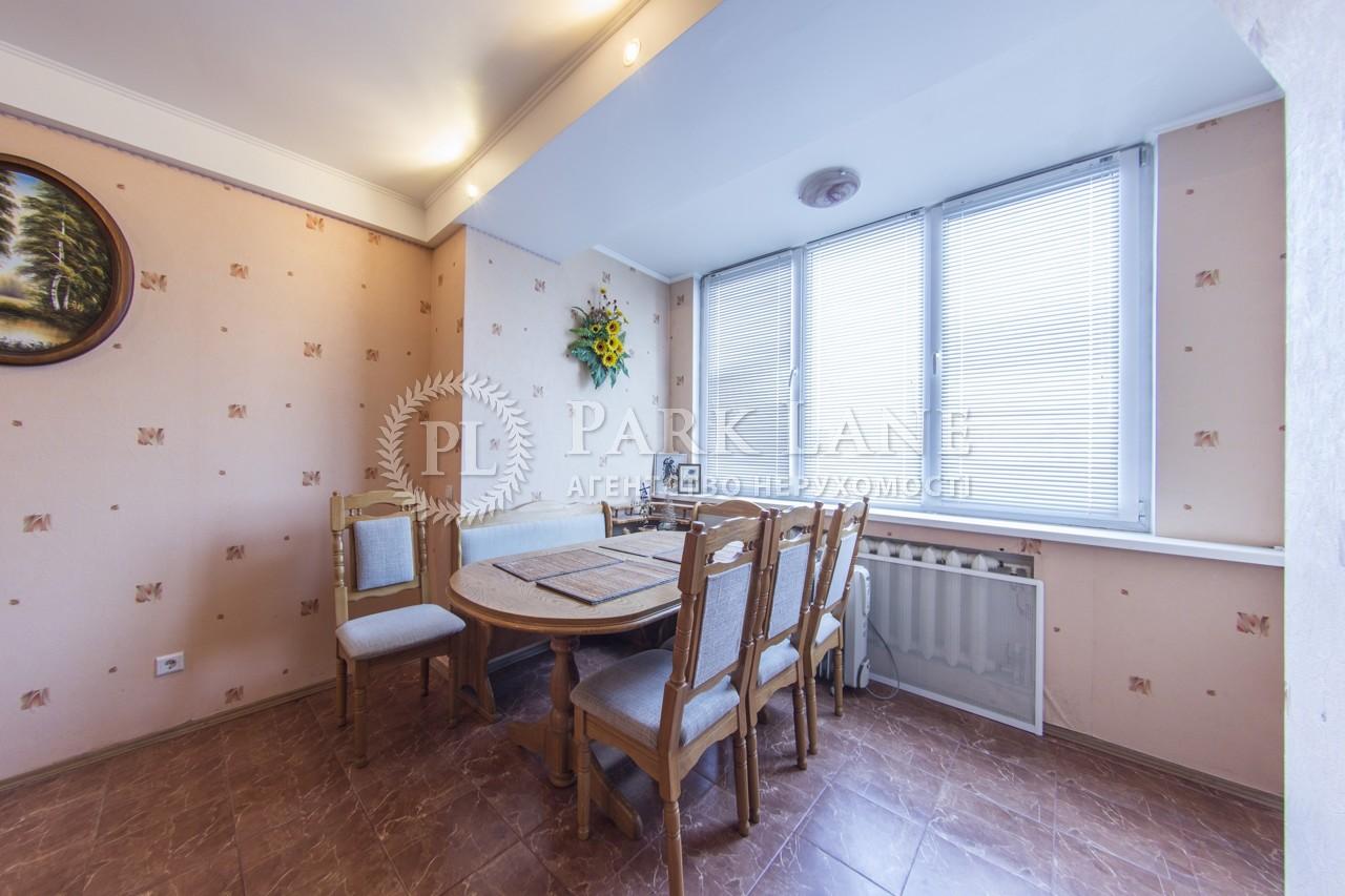 Квартира ул. Автозаводская, 99/4, Киев, X-32454 - Фото 17
