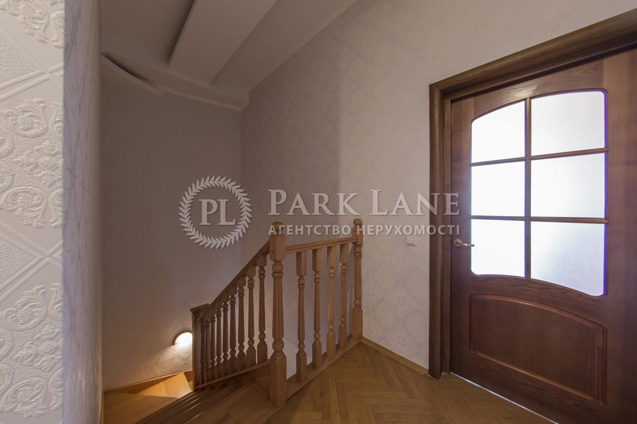 Квартира ул. Автозаводская, 99/4, Киев, X-32454 - Фото 24
