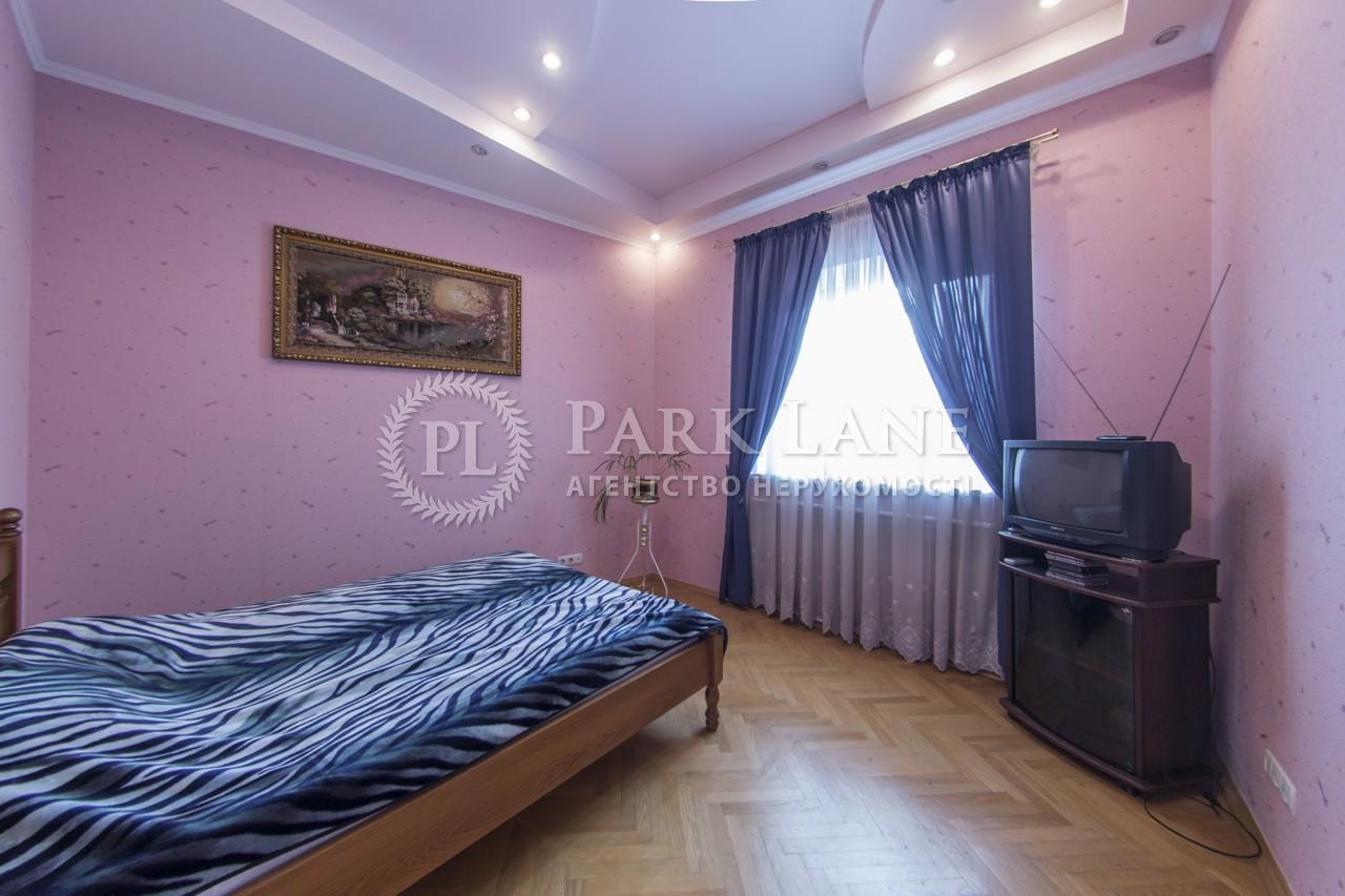 Квартира ул. Автозаводская, 99/4, Киев, X-32454 - Фото 11
