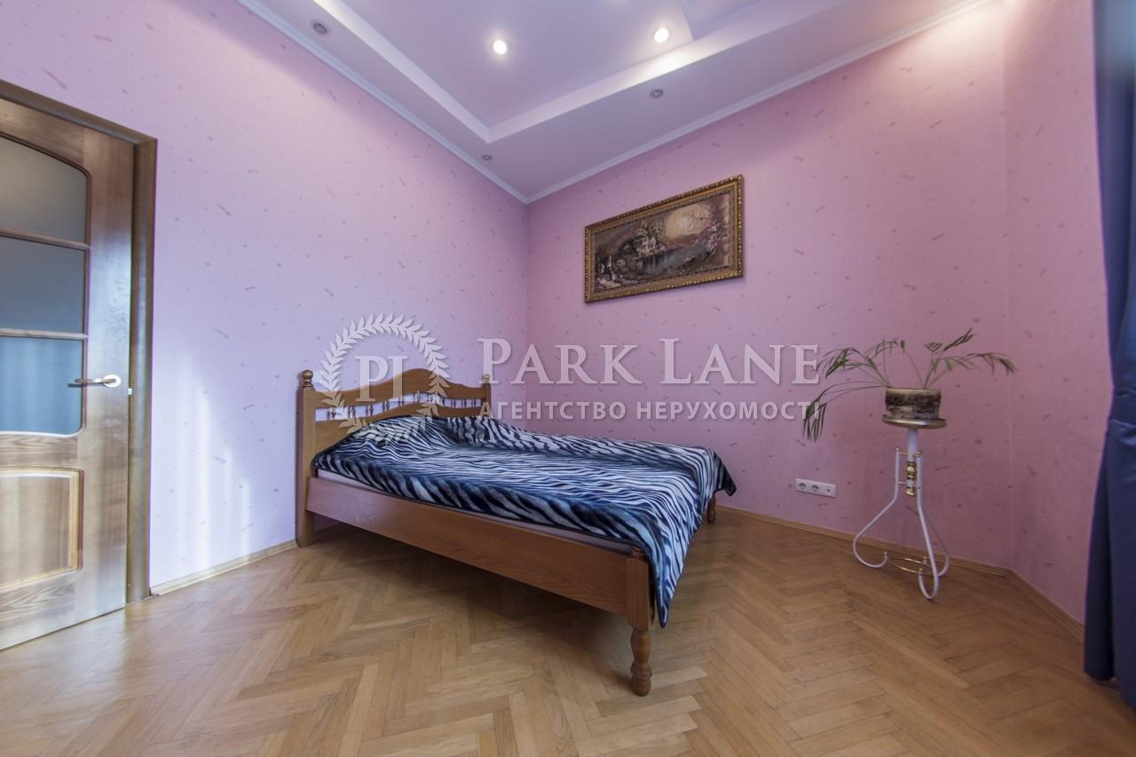 Квартира ул. Автозаводская, 99/4, Киев, X-32454 - Фото 12