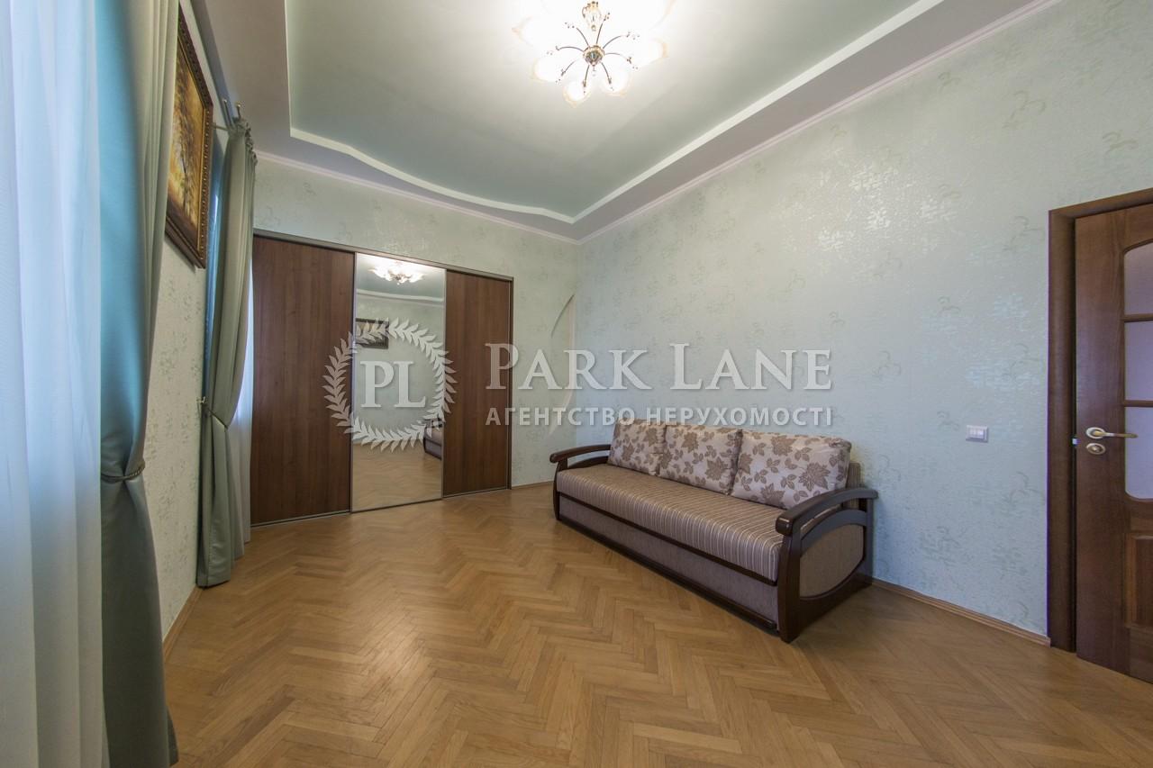 Квартира ул. Автозаводская, 99/4, Киев, X-32454 - Фото 14