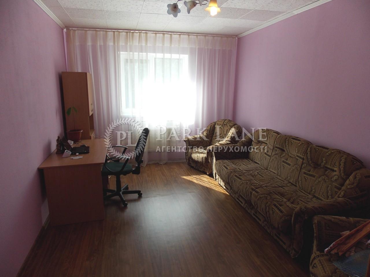 Дом ул. Полтавская, Буча (город), Z-1097510 - Фото 4
