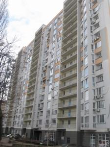 Квартира B-96202, Борщаговская, 152а, Киев - Фото 1