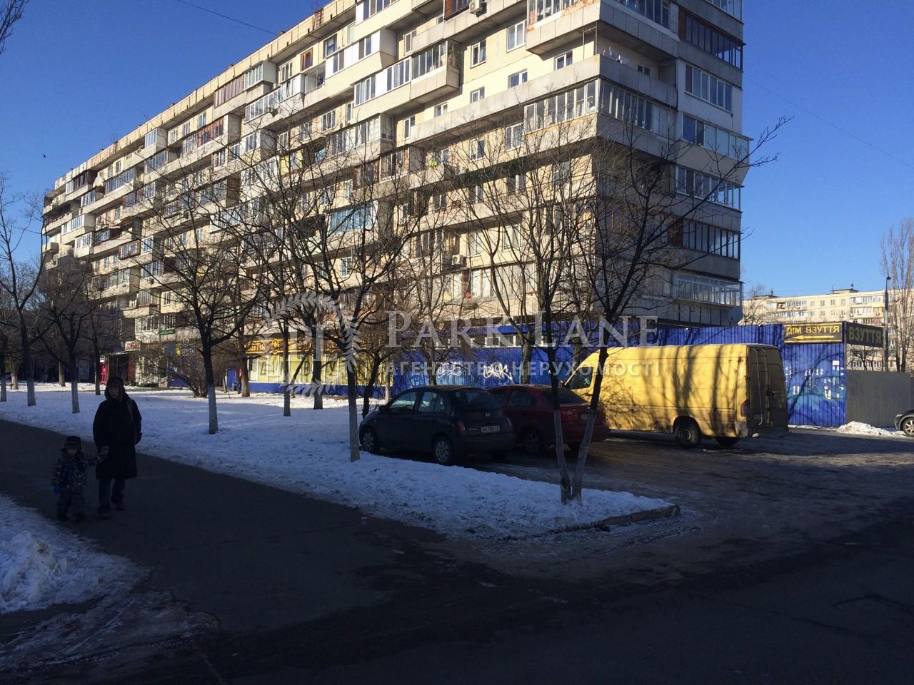 Нежитлове приміщення, B-88432, Архипенка Олександра (Мате Залки), Київ - Фото 1