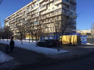 Коммерческая недвижимость, X-7732, Архипенко Александра (Мате Залки), Оболонский район