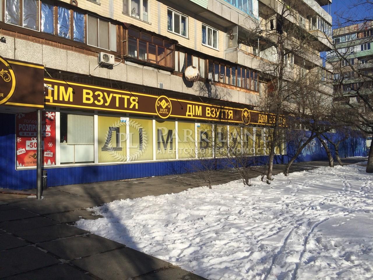 Магазин, вул. Архипенка Олександра (Мате Залки), Київ, K-25876 - Фото 10