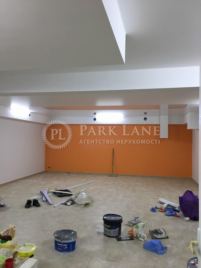 Офис, ул. Гетьмана Вадима (Индустриальная), Киев, R-9875 - Фото 10