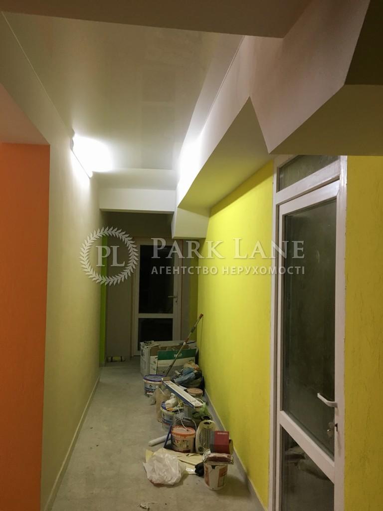 Офис, ул. Гетьмана Вадима (Индустриальная), Киев, R-9875 - Фото 11