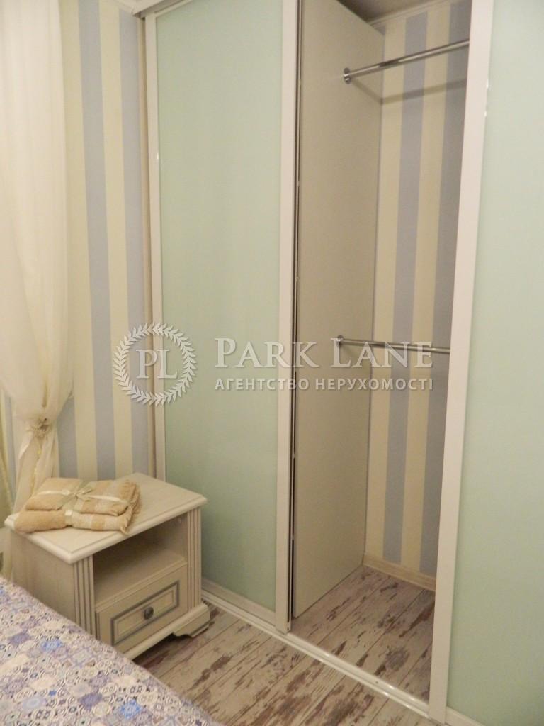 Квартира ул. Шумского Юрия, 5, Киев, Z-477461 - Фото 9