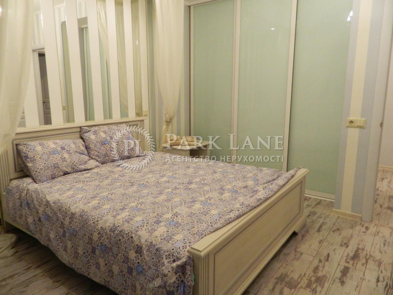 Квартира ул. Шумского Юрия, 5, Киев, Z-477461 - Фото 7
